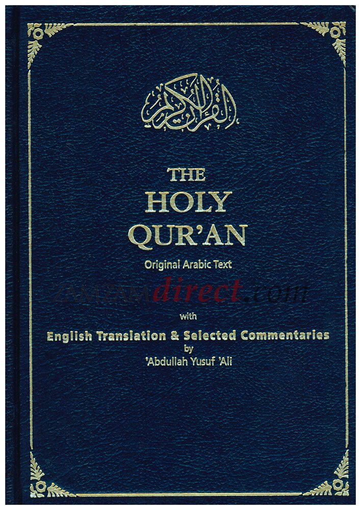 Saba Islamic Media edition of The Holy Qur'an - Arabic Text with English…