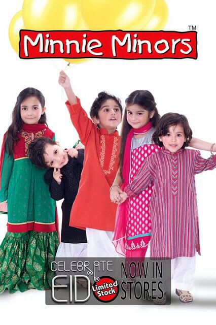 Kids salwar kameez designs