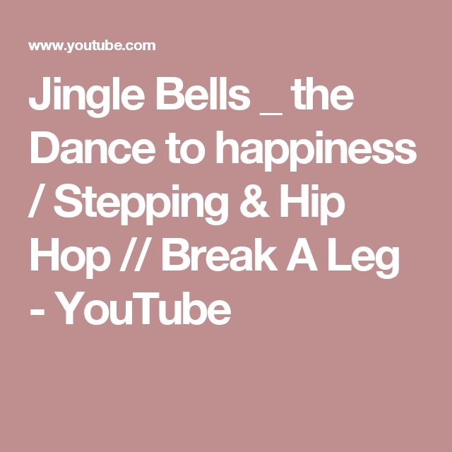 Jingle Bells _ the Dance to happiness / Stepping & Hip Hop //  Break A Leg - YouTube