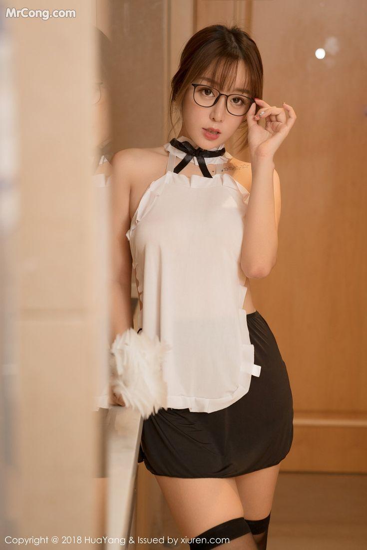 HuaYang 20180314 Vol036 Ngi mu Wang Yu Chun  39 nh  girls  Sleeves Tops v Blouse