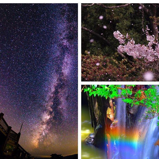 【tsubassa_photo】さんのInstagramをピンしています。 《今さらですが2016年のベストショットたち 今年もたくさんシャッターを押していきます!  #正直選べない #photo #写真 #風景 #landscape #写真撮ってる人と繋がりたい #写真好きな人と繋がりたい #天の川 #milkyway #桜 #桜舞う #cherryblossom #高千穂峡 #takachiho #虹 #rainbow #日本の絶景 #beautiful_view #大台ケ原 #近江神宮 #星 #star #星降る夜 #もっと上手くなりたい #東京カメラ部 #tokyocameraclub #japan #お気に入り #myfavorite #目指せレベルアップ》