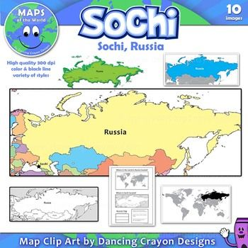 FREE clip art maps showing where Sochi is.  With the Sochi 2014 Winter Olympics coming up, here's a great opportunity to teach your students about where the games are being held.