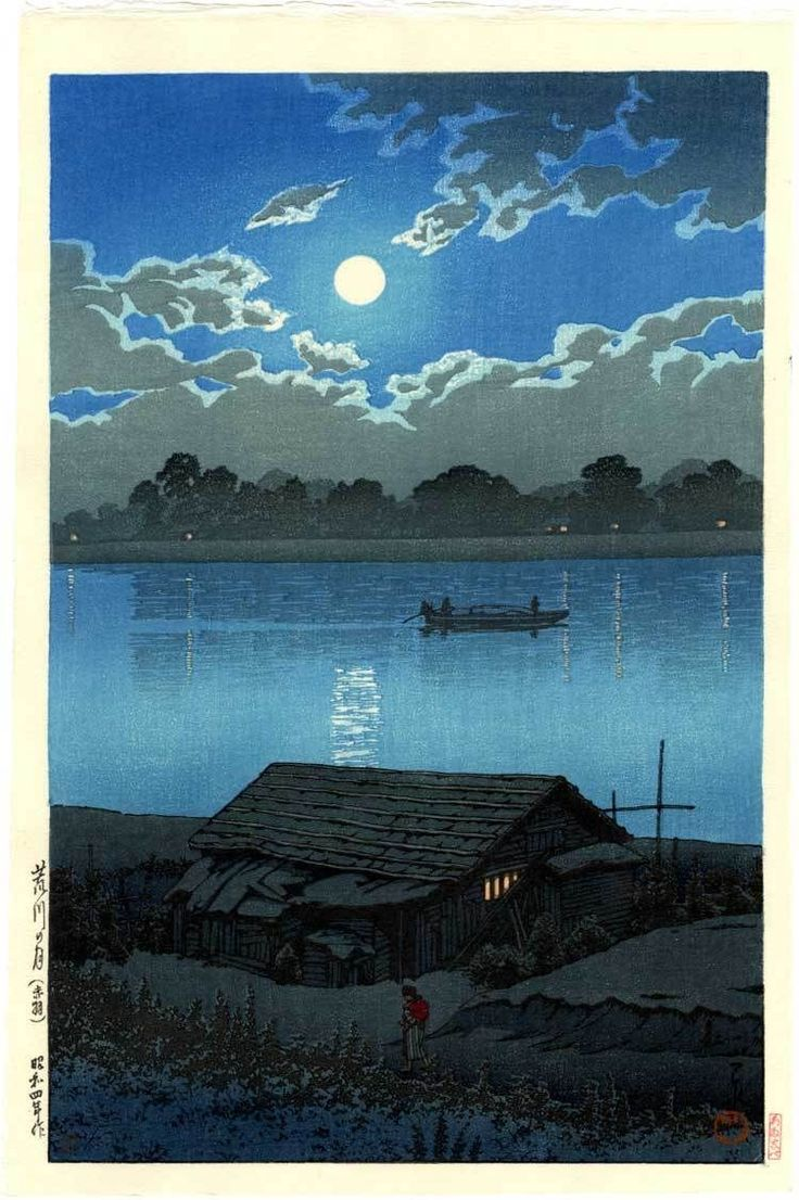 187 Best Images About Japanese Woodblock Prints On