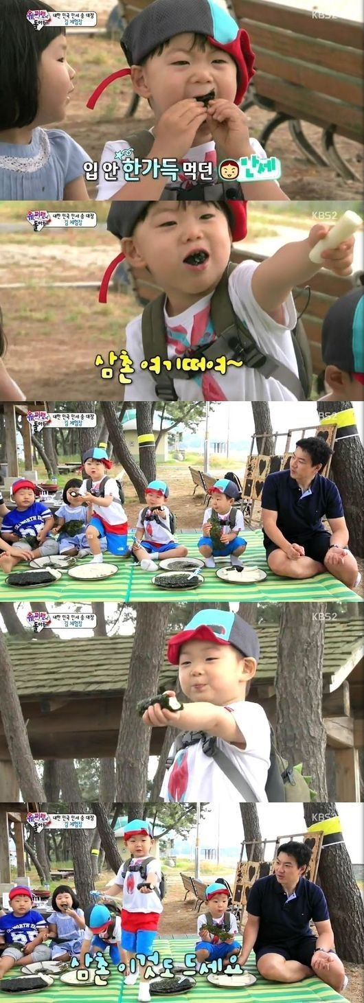 """Superman Returns"" Song Triplets Make Sure to Feed the Staff on Set"
