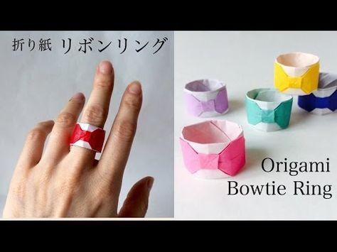 【折り紙】リボンリング Origami Bowtie Ring - YouTube