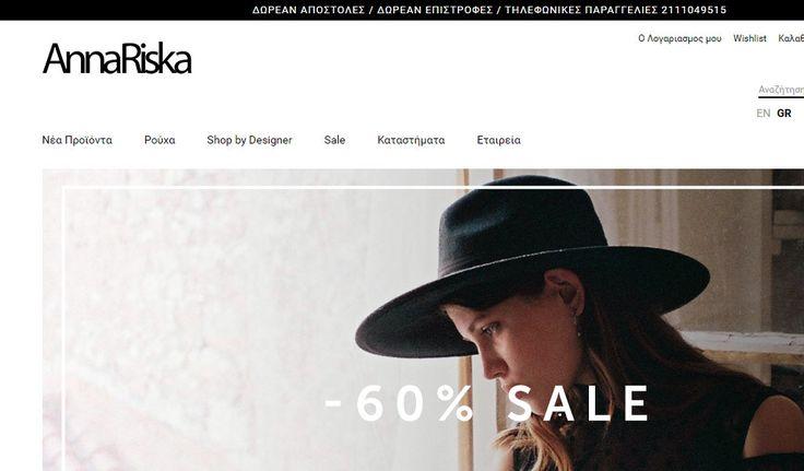AnnaRiska - Γυναικεία Ρούχα   Online Καταστήματα - Webfly.gr