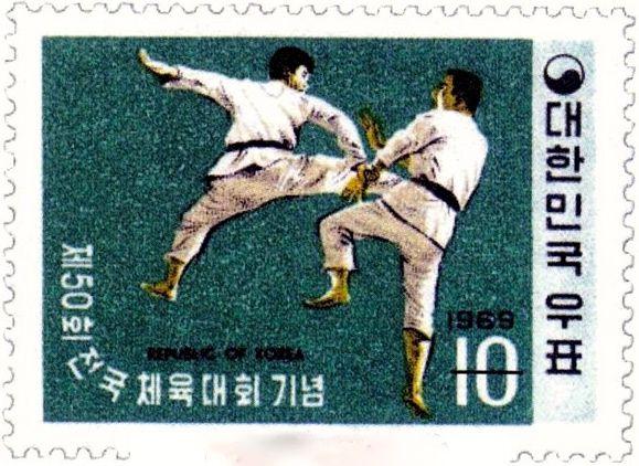 1stTkdStamp1969.jpg (579×422)