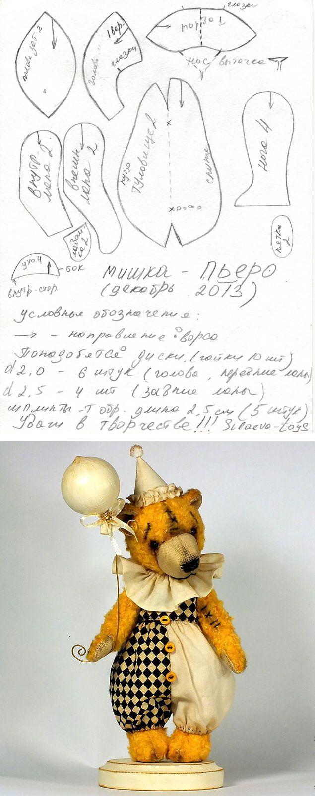 Teddy bear pattern / Выкройка тедди мишки Пьеро от Екатерины Силаевой