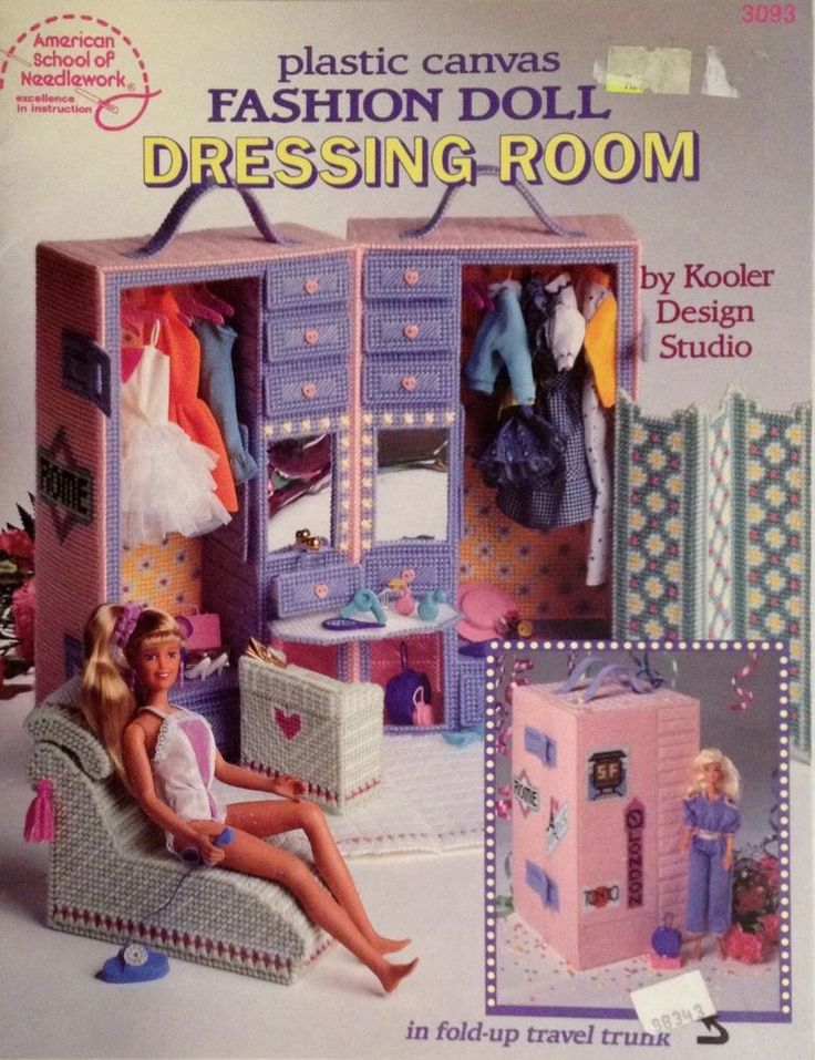 DRESSING ROOM Plastic Canvas Book Fashion Doll Furniture Pattern ASN 3093 OOP #sew-lutions