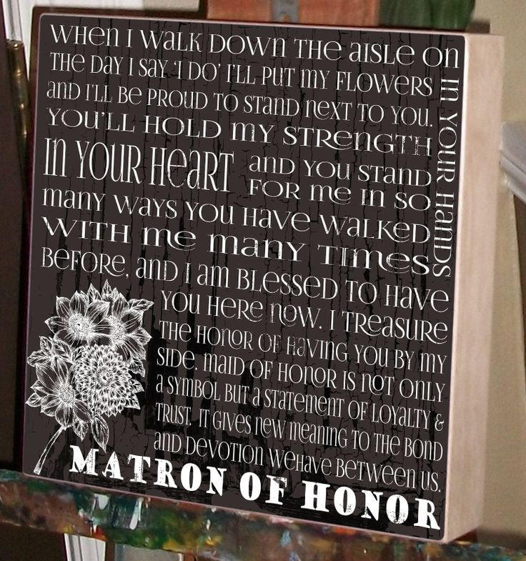 Maid Of Honor Bridal Party Matron By ChocolateMooseHome