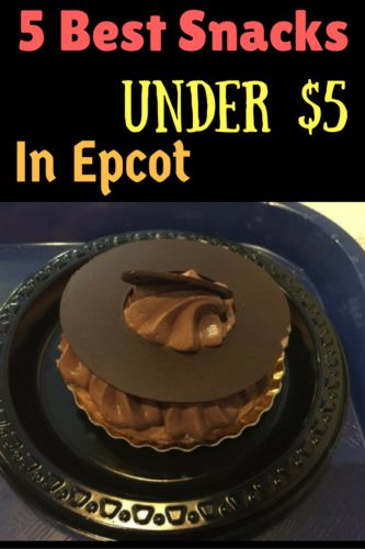 Don't just snack to snack, be strategic about it. Here are what I consider to be the 5 best snacks under $5 in Epcot: