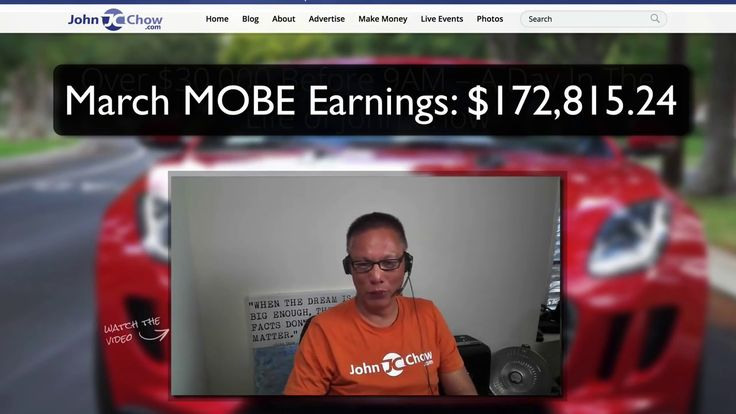Ultimate DOT COM lifestyle- John Chow's MOBE Income Results for March 2017