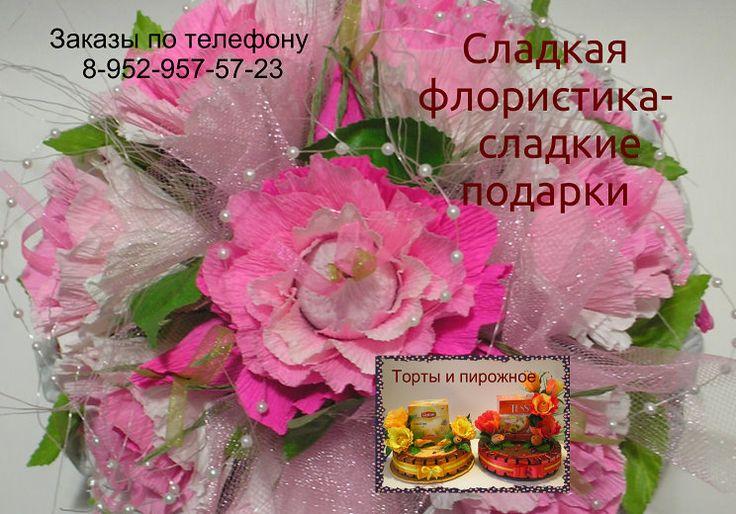Мои макеты - netPrint.ru - Национальный сервис цифровой фотопечати