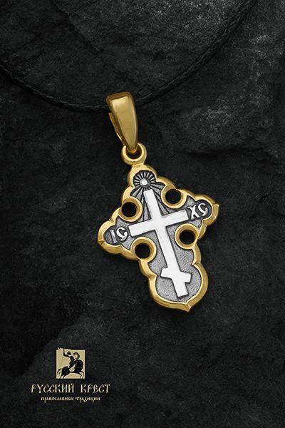 """Крест нательный православный. На крещение, детский. Серебро, золочение. Ювелирная компания """"Русский крест""""."""