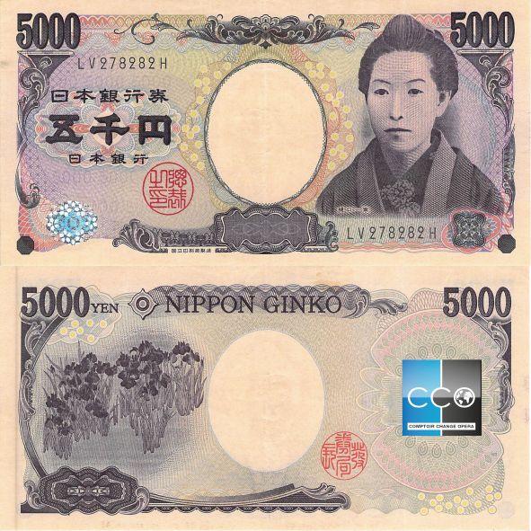 Sur son recto on retrouvera une écrivaine Higuchi Hichiyo et sur le verso se trouve une peinture d'Ogata Korin.