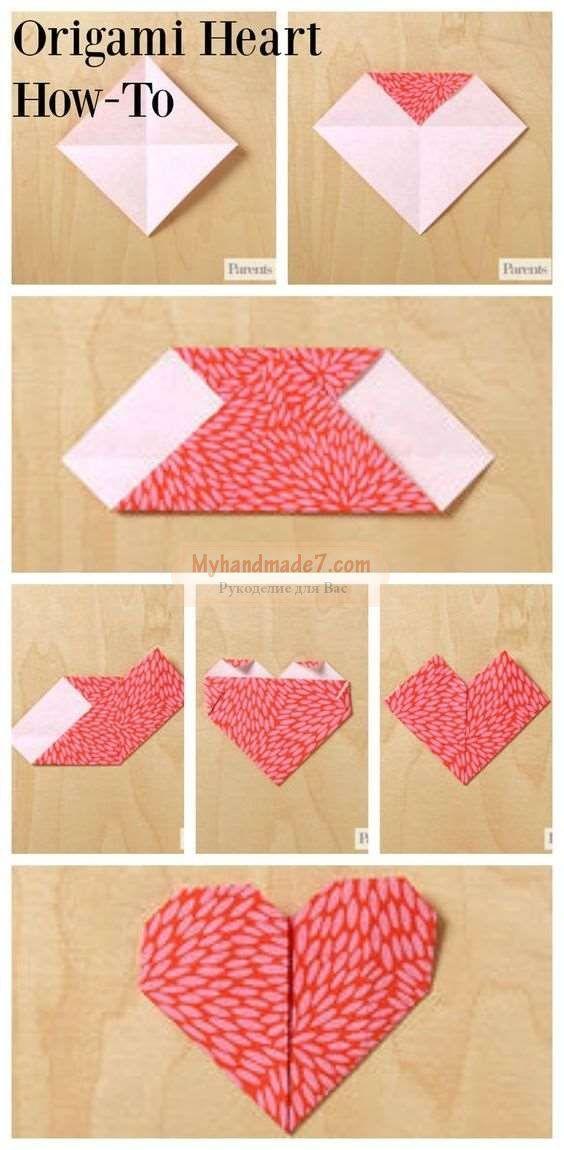 Днем, как сделать открытку с сердечком оригами