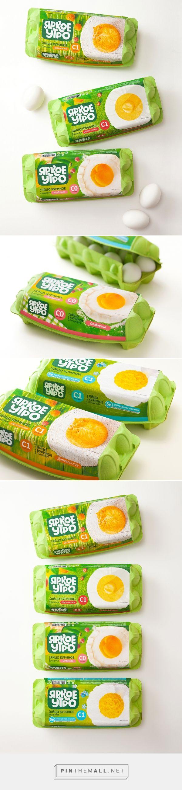 Bright Morning #egg #packaging #design by Brandiziac - http://www.packagingoftheworld.com/2017/04/bright-morning.html