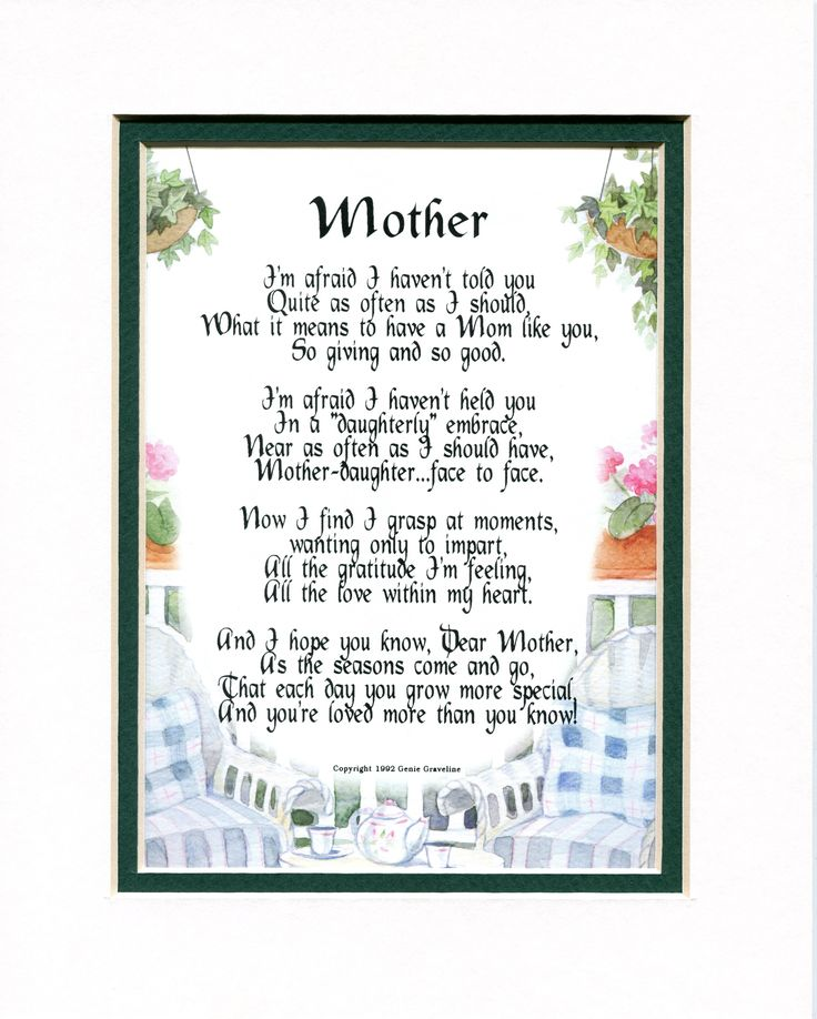 12 Best Images About Mom Poems Genie Poetry On