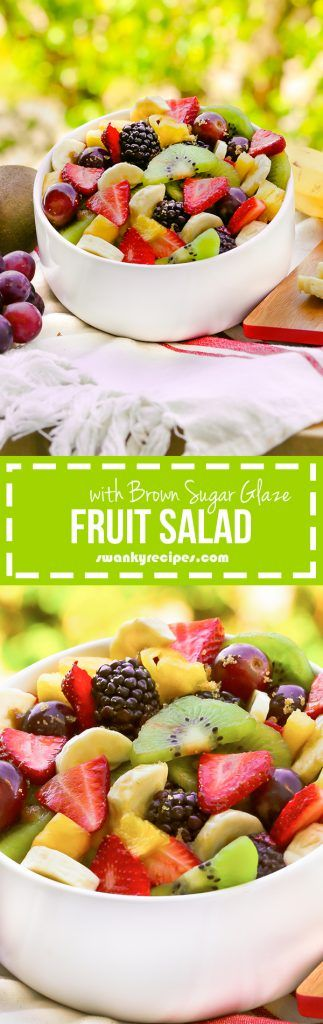 Fruit Salad with Brown Sugar Glaze - The only fruit salad you'll want for cookouts, summer holidays or parties. Serve as a snack, appetizer or a side dish. This fruit salad is marinated in a delicious brown sugar and orange juice glaze that brings out the flavor of fruit and features a variety of fresh fruit.