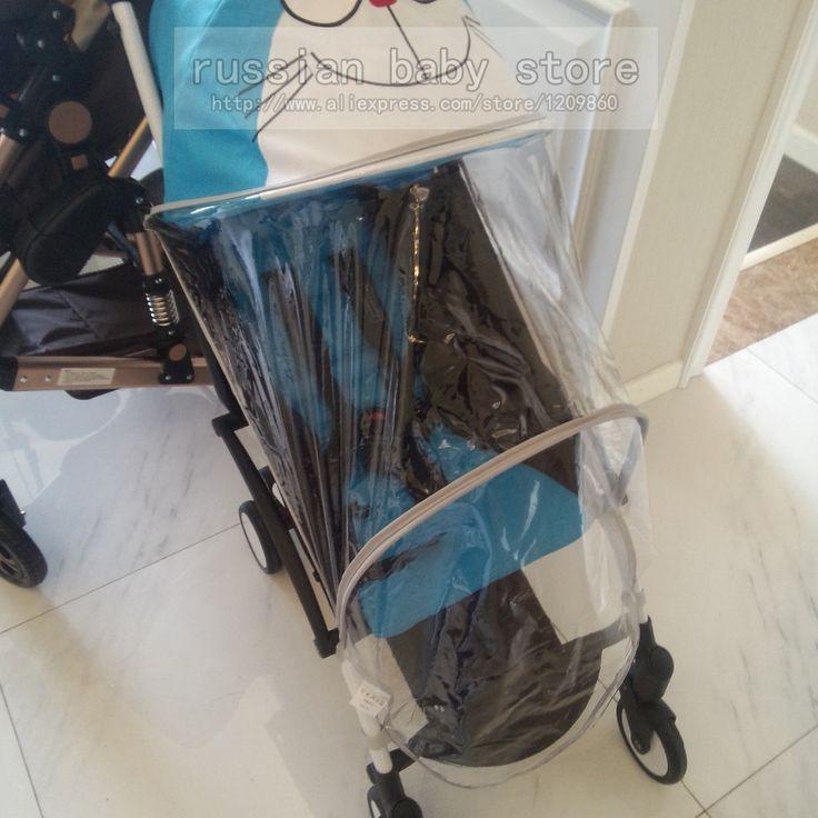 Wandelwagen regenhoes voor yoyo, yoya, babythrone, kissbaby merk. rolstoel die om stop regen