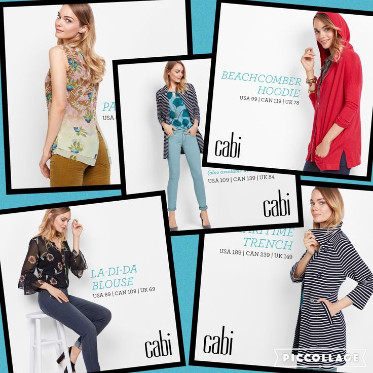 Spring '17 Fashion Flash!! These fab pieces available January 1