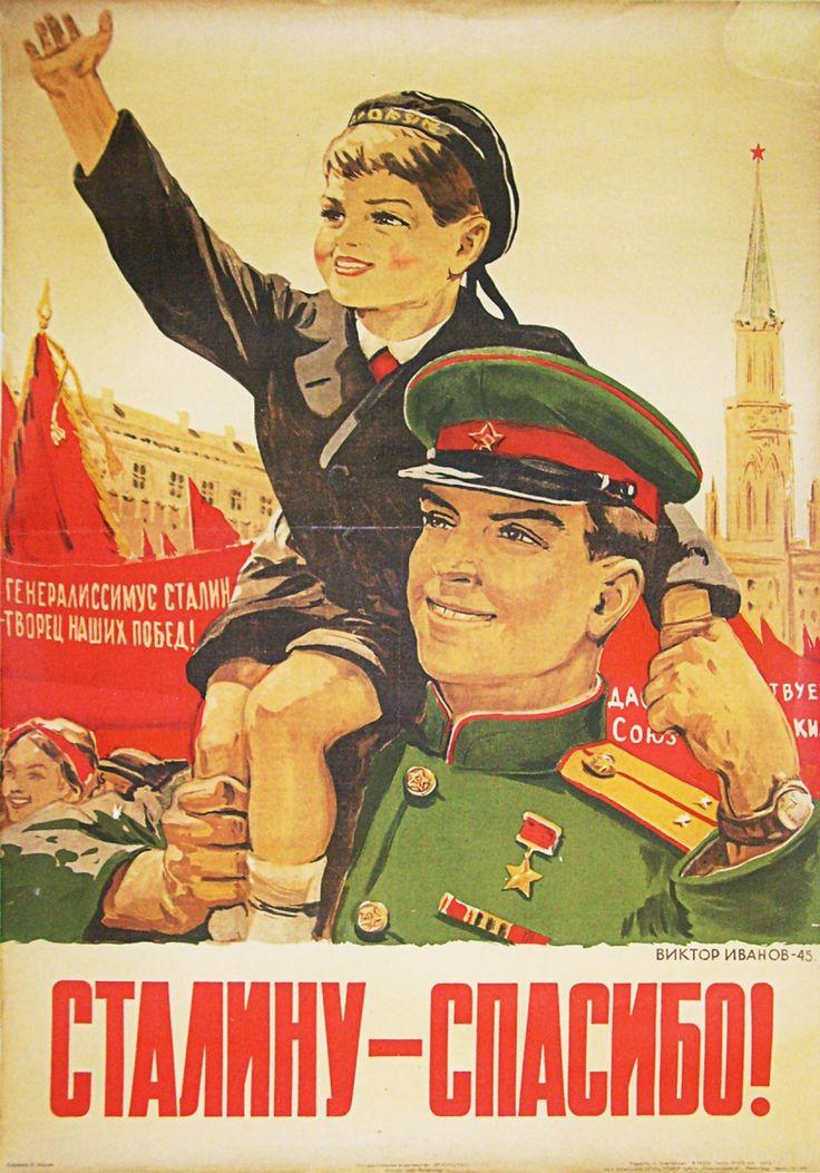 Viktor Ivanov, Thank you Stalin!, 1945