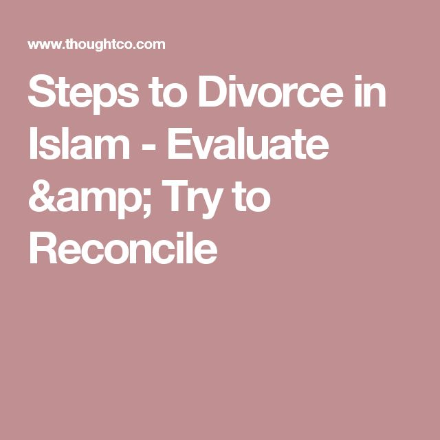 Steps to Divorce in Islam - Evaluate & Try to Reconcile