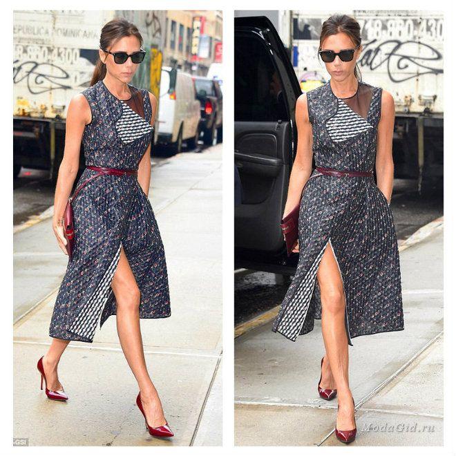 Знаменитости: Наглядные уроки стиля Виктории Бэкхэм: модные образы за 2014-2015 года