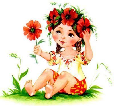 http://krainau.com/images/name.jpg