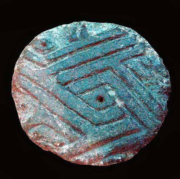 Catal Huyuk - Stamp seal out of baked clay.
