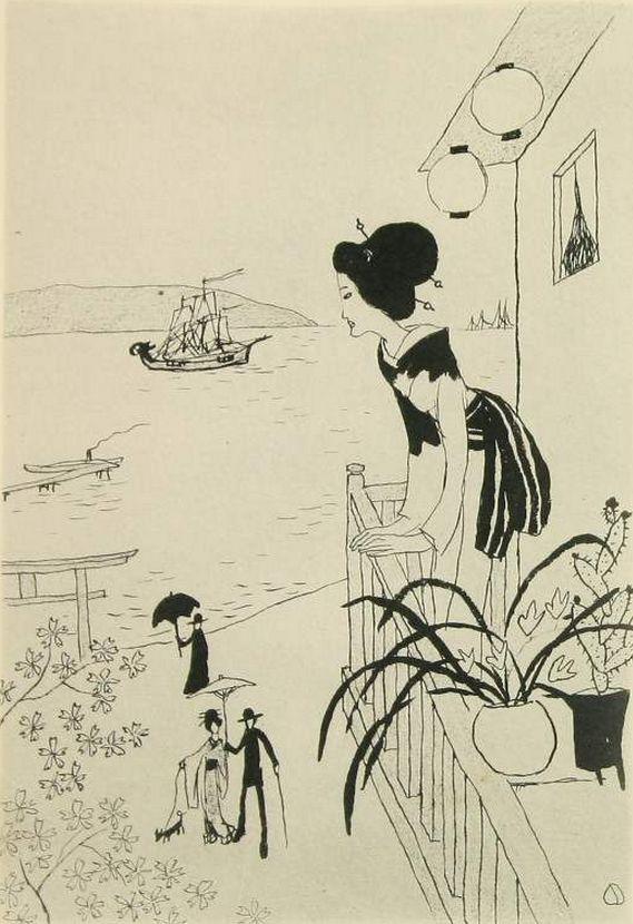 """Takehisa Yumeji, 1915, """"Samisen-kusa"""" (Shamisen Leaves), book of poetry. (98)"""