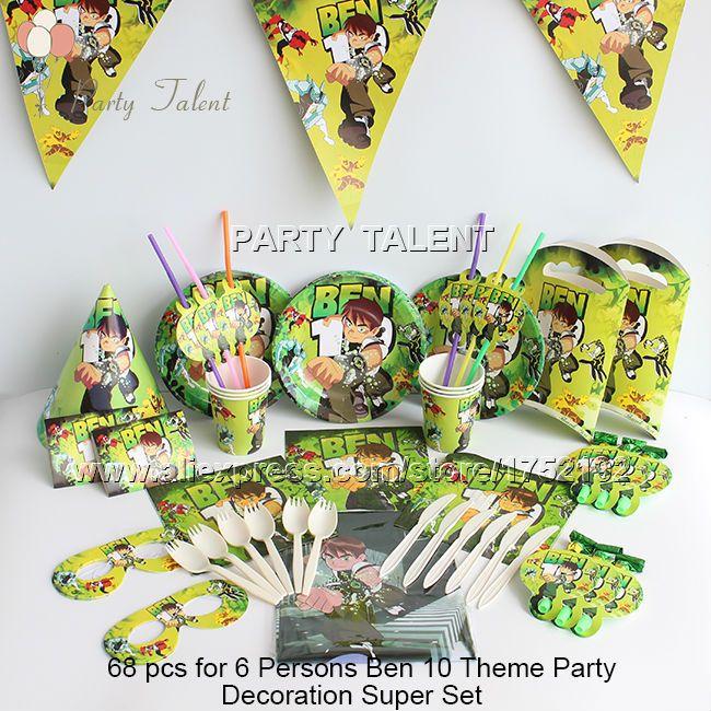 Ну вечеринку поставляет 68 шт. для 6 человек бен 10 тема день рождения ну вечеринку украшения супер комплект, плита чашки салфетки баннер выброс т . д .