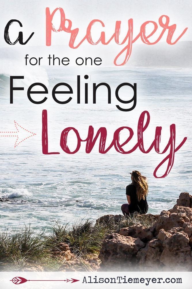 Our world is full of lonely & forgotten people. Too often, media & selfishness win. We don't choose to ignore, but it happens anyway. And the result? Hurt. Loneliness. Feelings of being forgotten. We're combatting this today with a prayer for the lonely and forgotten. Join the revival!