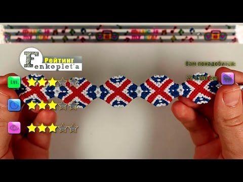 #21. Как плести конфетки по схеме. Фенечка британка [★★★☆☆] - YouTube