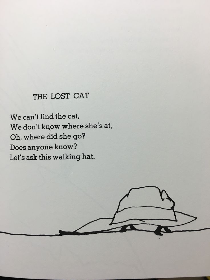 Can anyone analyze this poem for me?