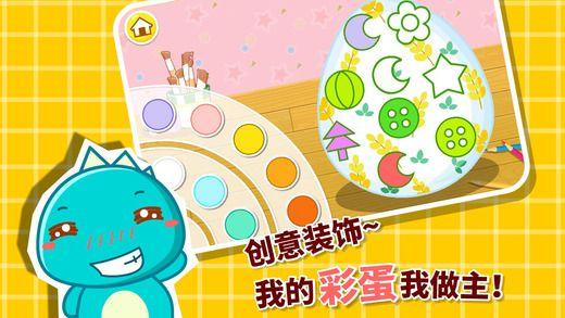 Babybus. http://cn.babybus.com/ Predominantly pre-school.