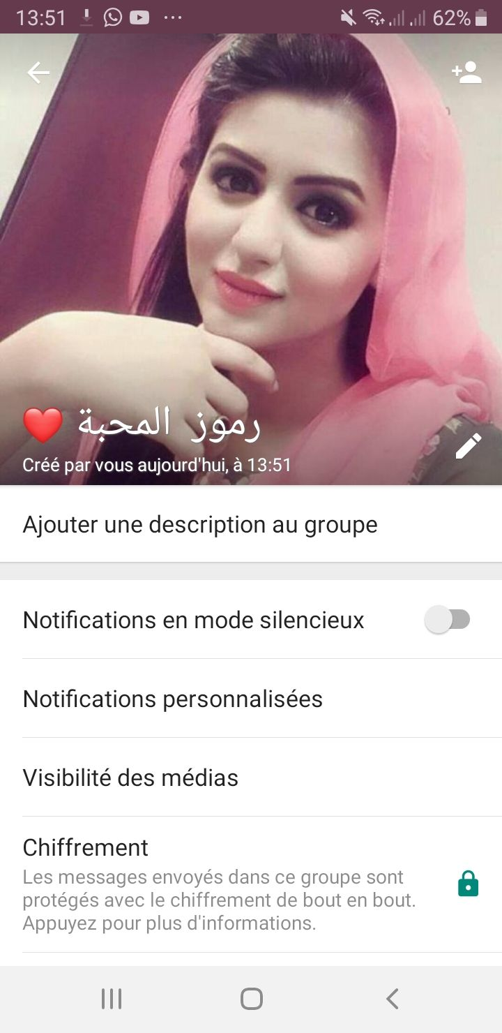 نقدم لك قروبات واتس اب عربية و قروبات اجنبية واتساب قروبات واتساب تعارف و روابط قروبات واتساب زواج و قروبات واتسا Incoming Call Screenshot Fitbit Incoming Call