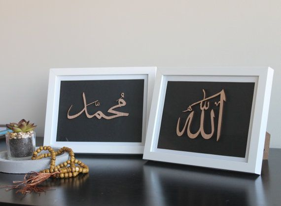 Allah and Muhammad.  These Arabic calligraphy pieces are laser cut and individually framed and can be displayed standing or wall hung. Each frame measures 15 x 20cm. Available in black or white frame, choose your preference when checking out. The artwork is laser cut from cherry timber veneer, 4mm thick. (0.15inches thick).  Care has been taken to display the colour of the finished piece in the images true to the finished piece. Due to each piece of timber being unique, slight variation in…