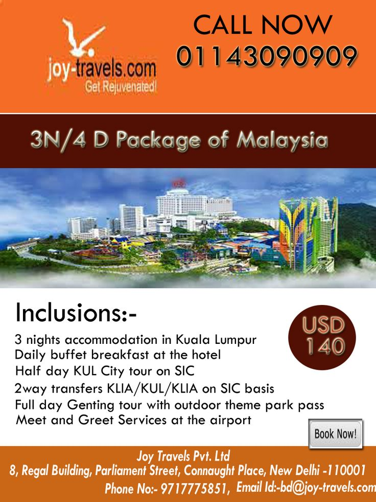 Bb International Tour Packages