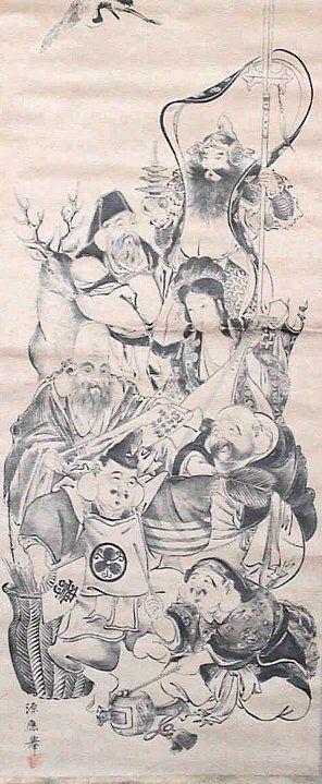 Les 7 divinités japonaises du bonheur - Artiste inconnu; peut-être Maruyama Ōkyo (1733-1795).