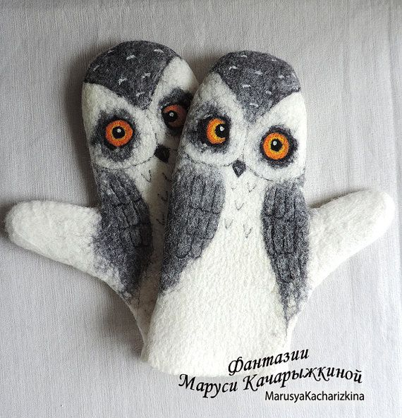 Handmade felted mittens, Wool mittens, Felt mittens, White mittens, owl