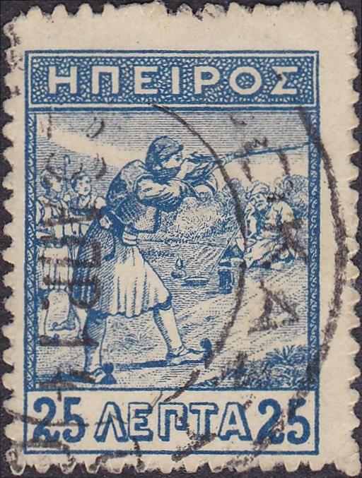 Γραμματόσημα για την Ήπειρο 1914