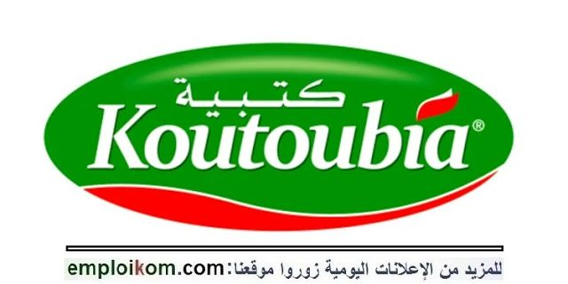Koutoubia Recrute Des Category Managers Management Category Conviction