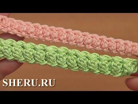 Объемный шнур гусеничка Урок 95 How to Crochet Cord