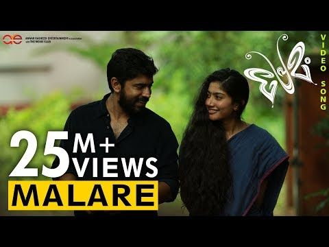 download malare video song
