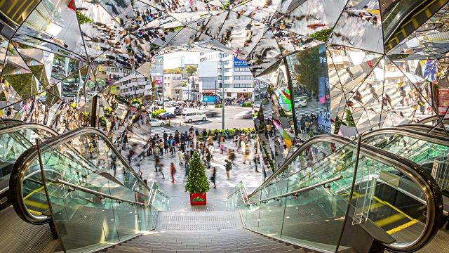Image result for harajuku shopping center