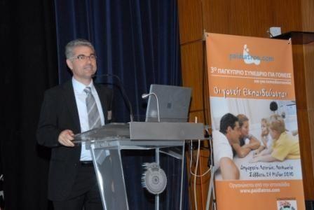 5o Παγκύπριο Συνέδριο Γονιών - Εκπαιδευτικών 2012