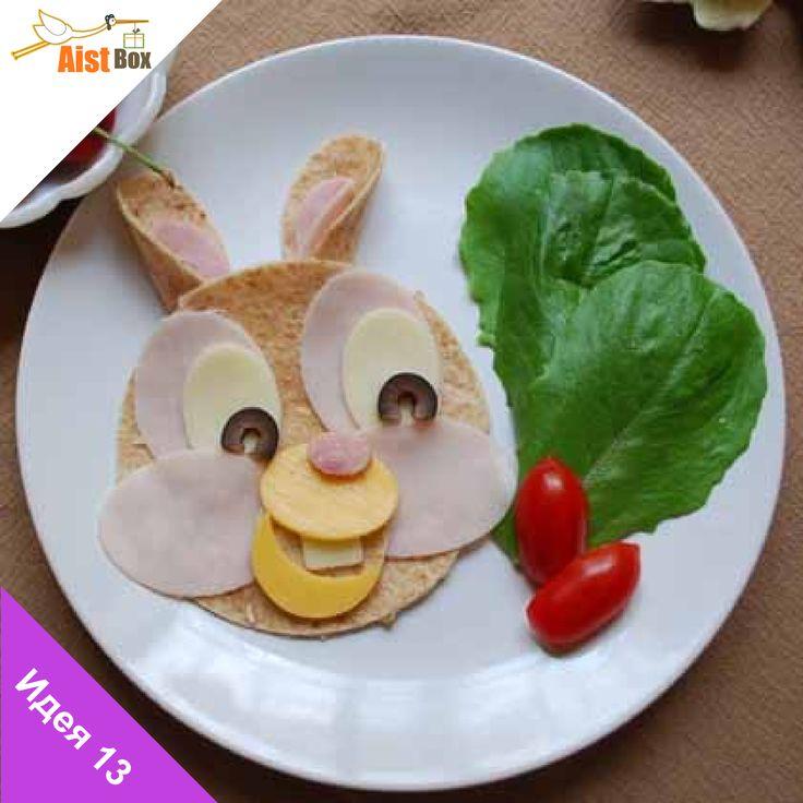 Как известно, красиво и необычно поданная еда всегда вкуснее) Поэтому предлагаем вам порадовать детишек сендвичем в форме зайчика! #Рецепт, #осень, #для детей, #aistbox, #аистбокс, #маме на заметку, #сендвич