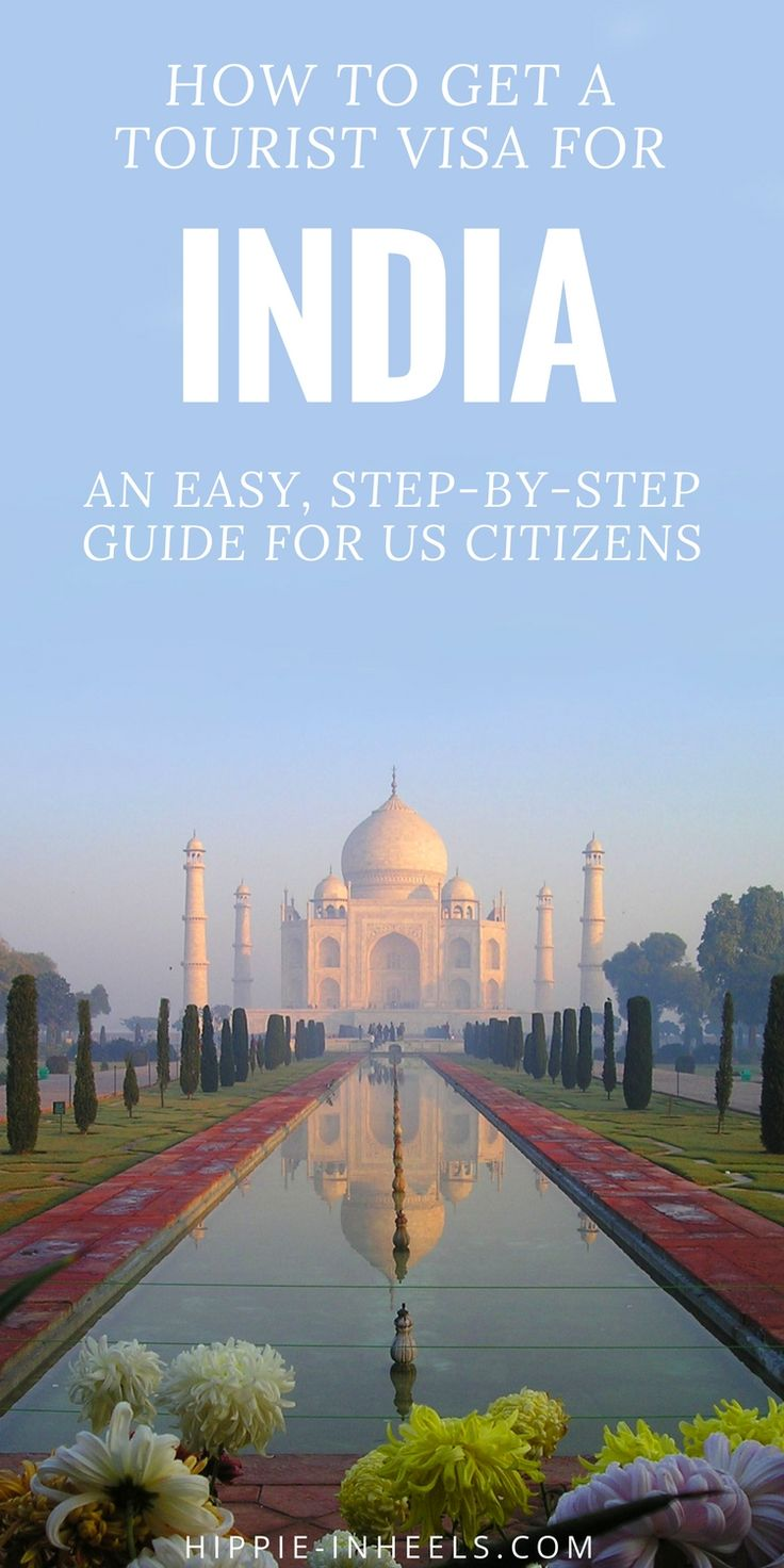 Yes, US citizens need a tourist visa to visit India. However, it's NOT difficult at all! Here's my step by step guide on how to get a tourist visa for India with some tips and advices to make it easy!