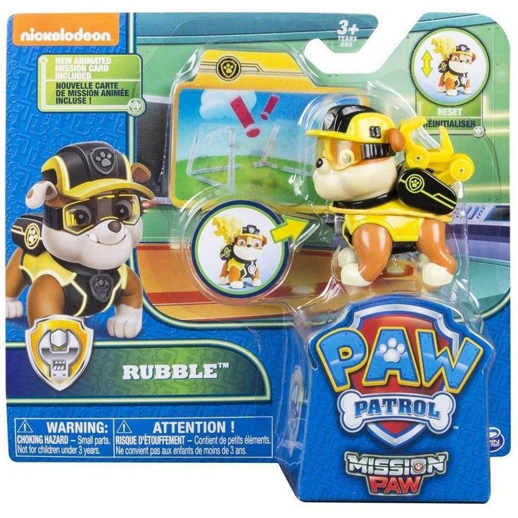 Paw Patrol Mission Paw Rubble Pup Pack-Toy Universe